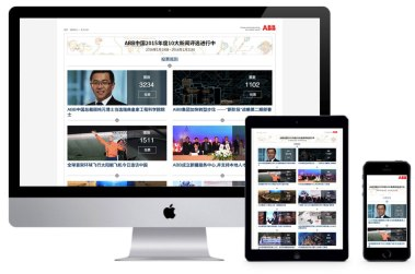 ABB Group Voting Website