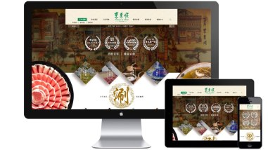 Historic Chinese restaurant DongLaiShun Official Website