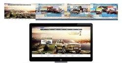 Ford Motor Official Website