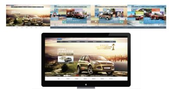 Ford Motor Official Website