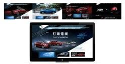 Mazda Auto Official Website