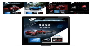 Mazda Auto Official Website