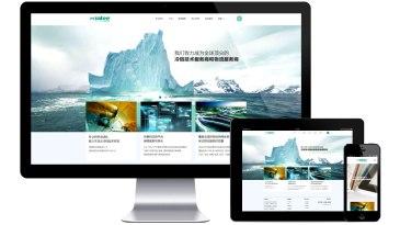 SOLEE Logistics Official Website