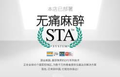 STA Icon