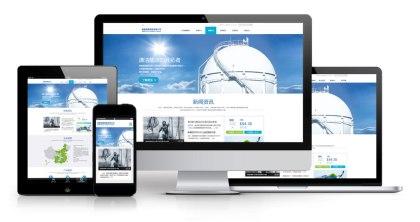 ENN Energy Official Website