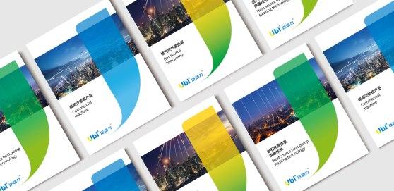 XINAO Product Manual