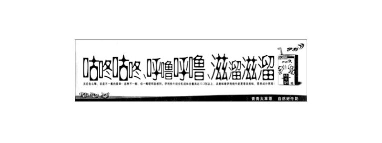 YILI Newspaper
